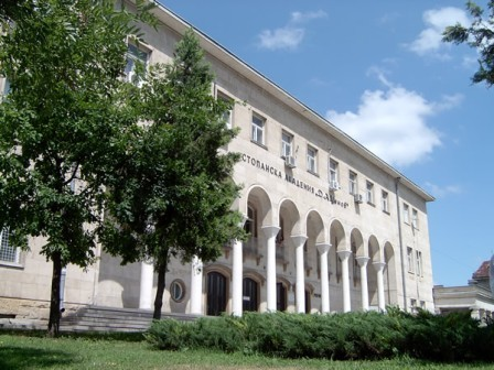 Gosti sa D.A. Tsenov Academy of Economics, Bugarska